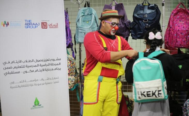 مجموعة غزة تنهي تنفيذ المرحلة الأولى من مشروع تعزيز وصول الأيتام