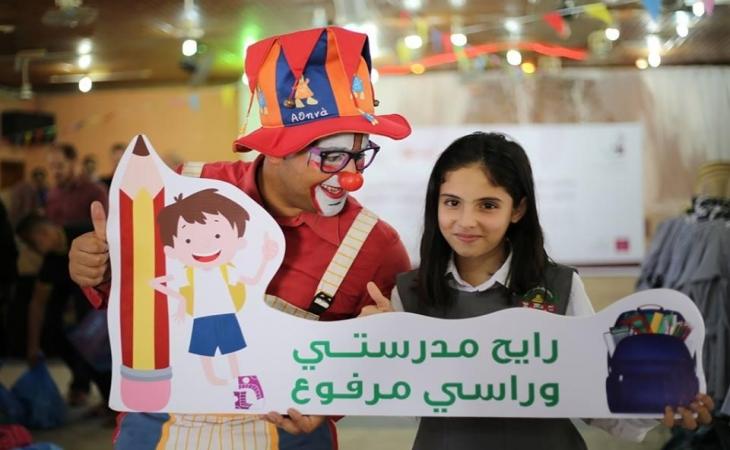 برنامج وجد للسنة الر ابعة يقدم الزي المدرسي والحقائب والقرطاسية للطلبة الأيتام في قطاع غزة