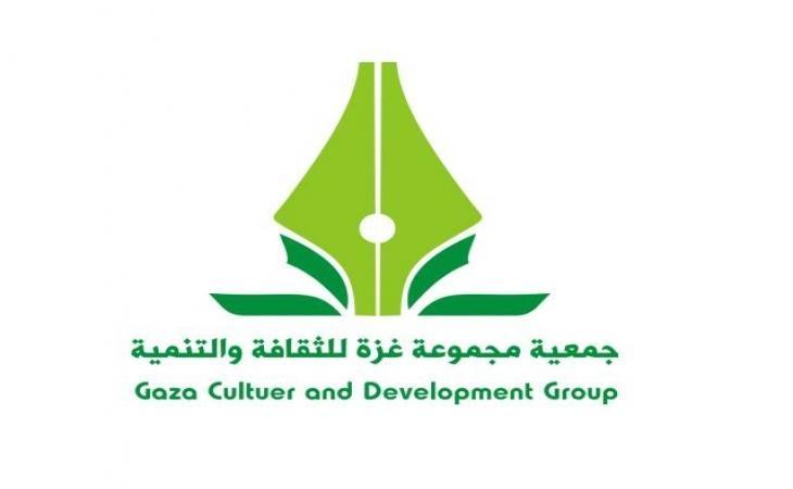 فتح باب التسجيل وتحديث البيانات لمشروع الإنعاش الاقتصادي من خلال توفير العمل الكريم في قطاع غزة